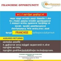 Looking Franchise For Battery Refurbishing Plant In All Districts Tam